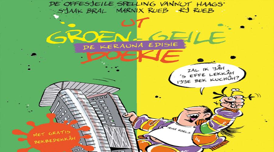 Ut Groen Geile Boekie – De Kerauna Editie 2020